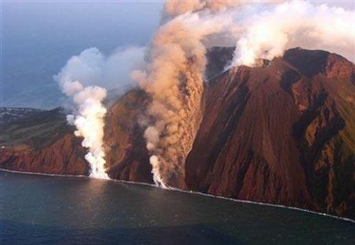 Vulcões do Havaí 1