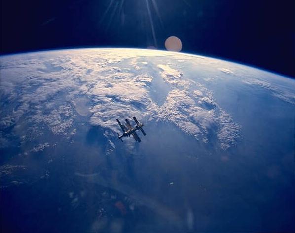 Mesosfera é a Camada Mais Fria da Atmosfera
